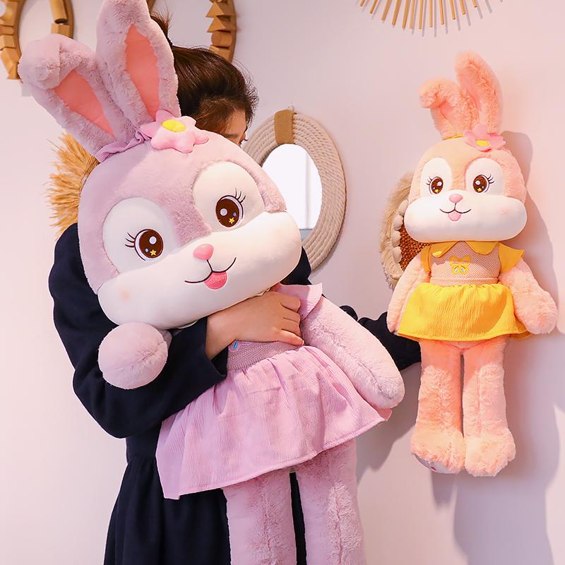 小兔子毛绒玩具公仔可爱星布娃娃黛露睡觉抱枕大号女孩小白兔玩偶