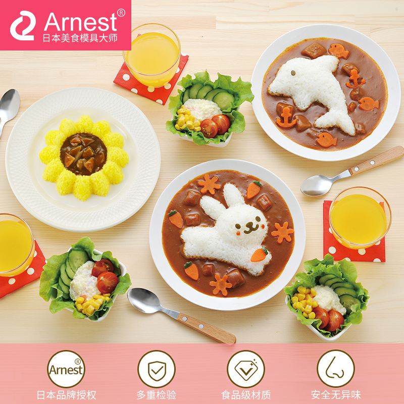 日本Arnest飯糰模具咖哩米飯模具套裝卡通便當飯糰模壽司DIY工具