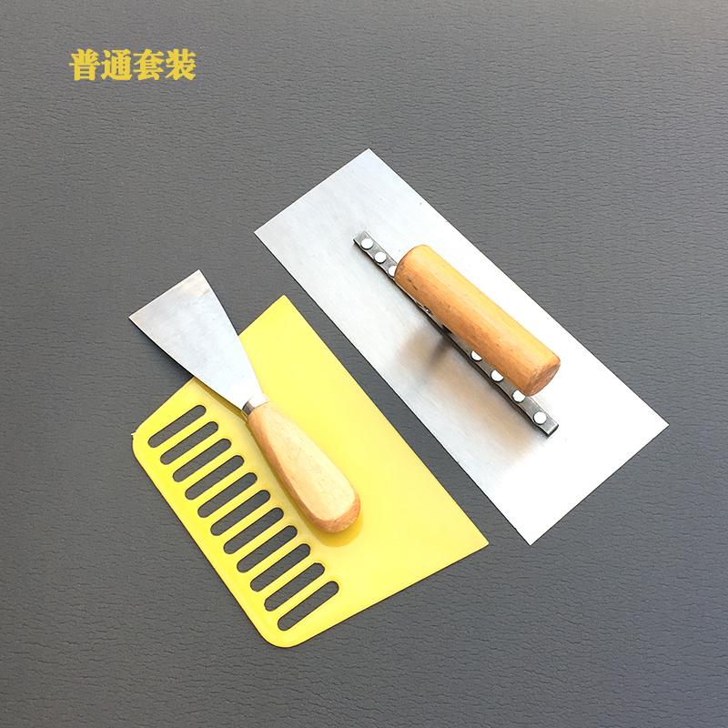 包邮批墙抹泥板 抹子 铁板 水泥抹子/腻子抹刀/油灰刀/铲刀/批刀