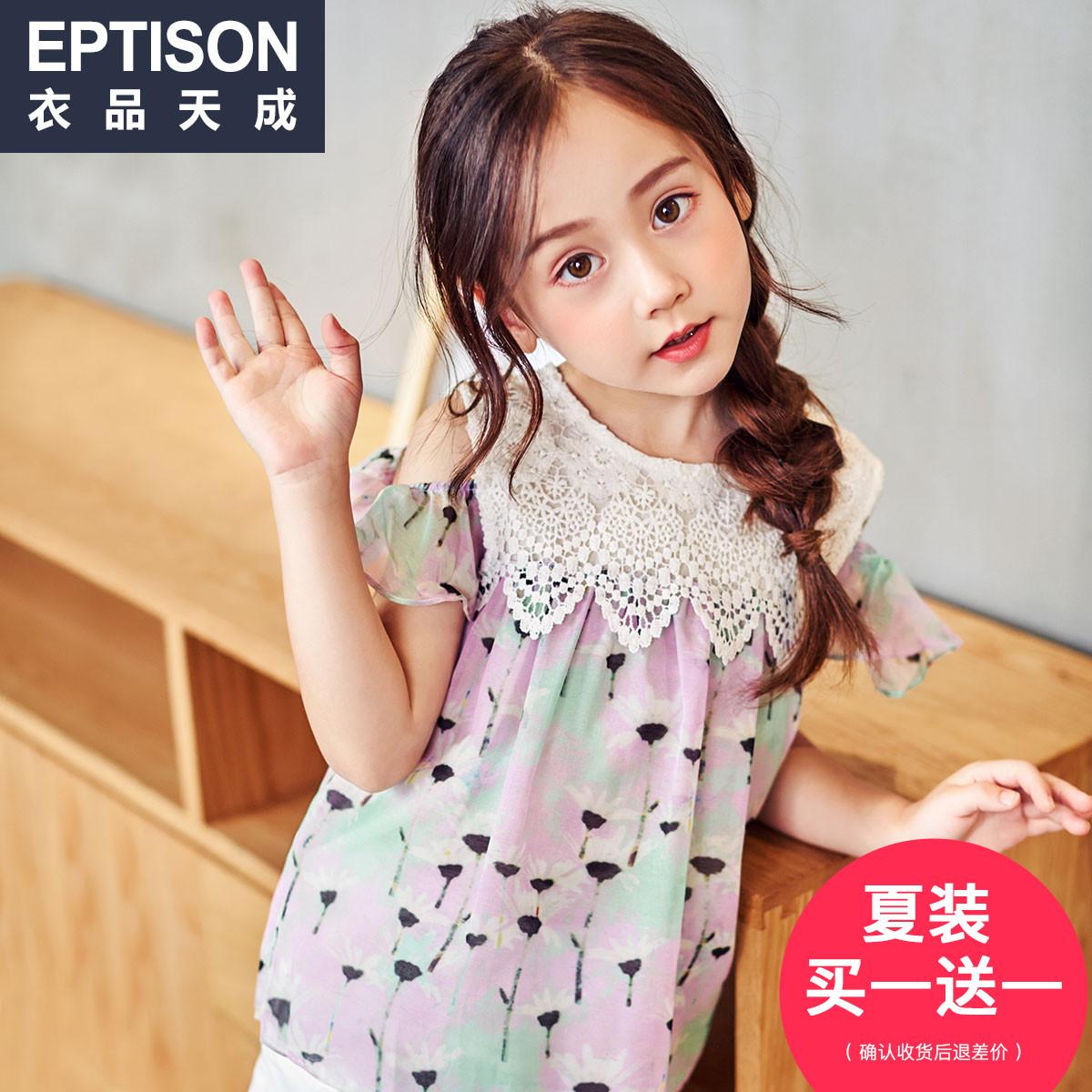 衣品天成童裝 夏裝新款女童寶寶短袖襯衫中大兒童漏肩襯衣上衣