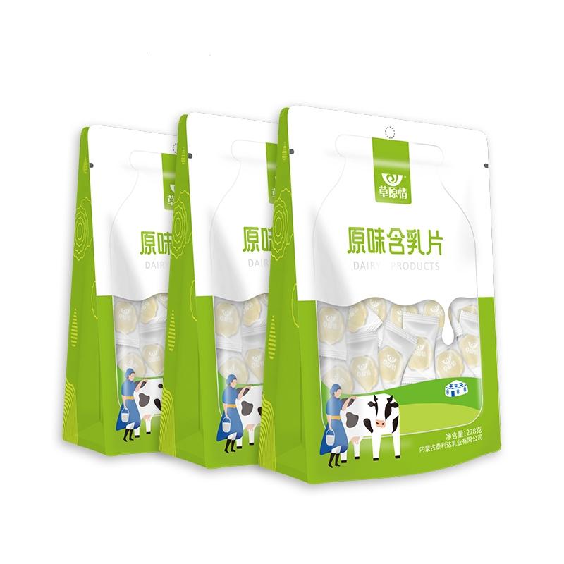 228g 草原情内蒙古特产奶片原味牛奶贝儿童干吃独立包加强版奶贝