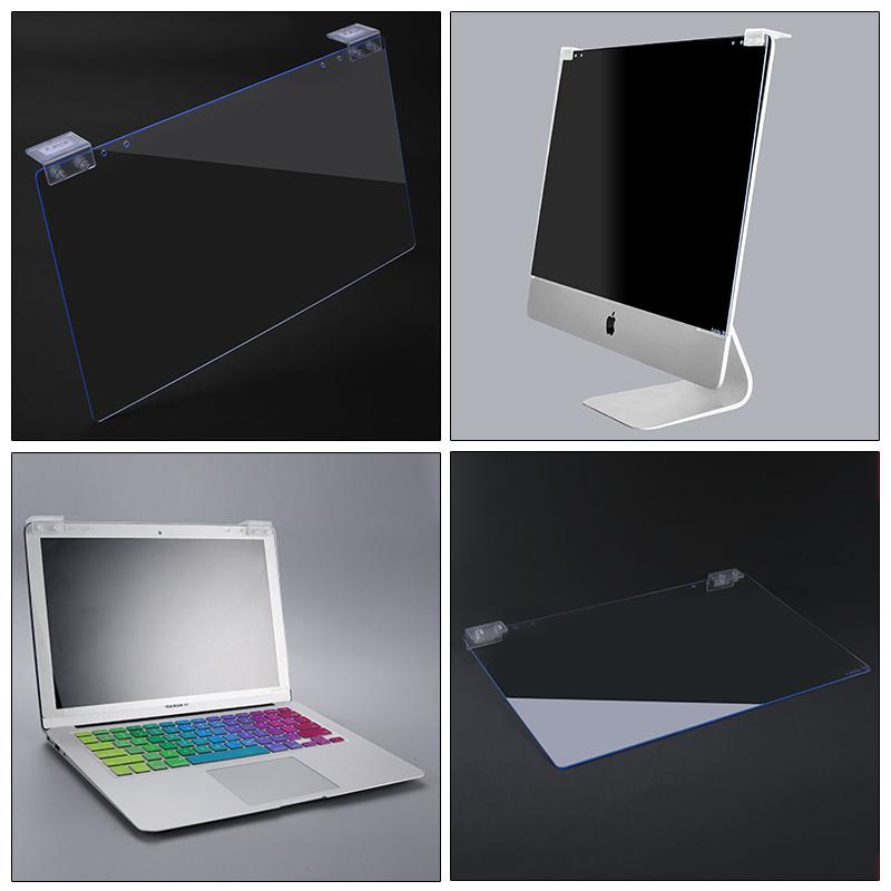 潮派九代14寸笔记本电脑防辐射抗蓝光保护屏膜15.6显示器防护罩13