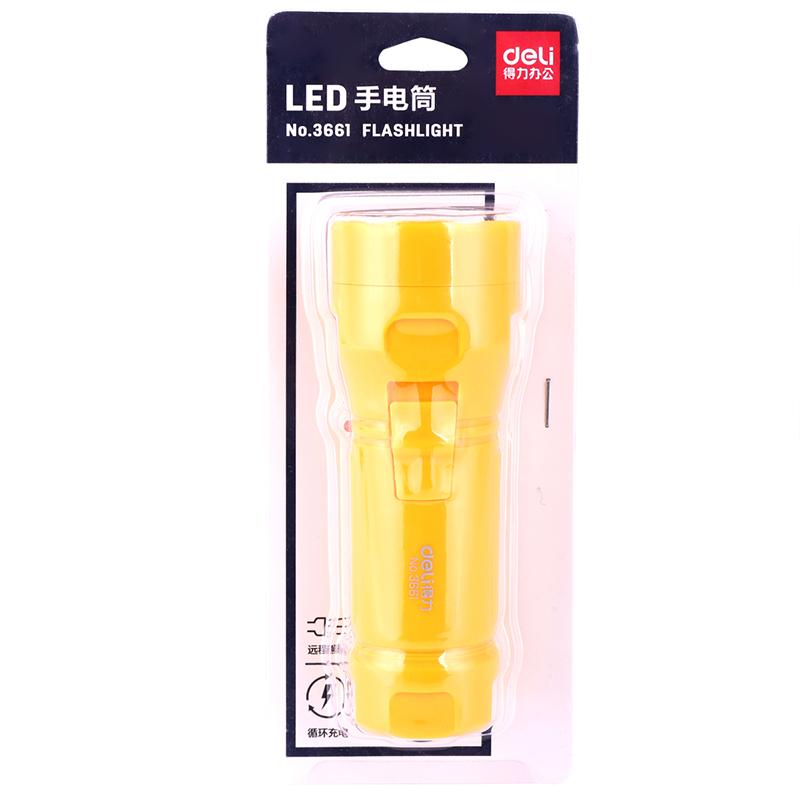 得力家用LED充电式手电筒3661 可循环充电4灯头夜灯照明灯 电筒