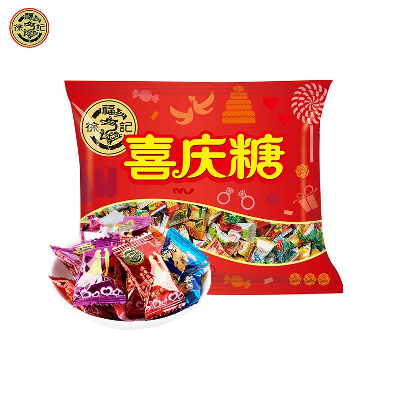 徐福记-3斤喜庆糖果大礼包硬糖水果糖婚庆结婚喜糖散装批发混装