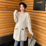Maternity Winter Fashion Set Winter Two-piece Set Going Out Autumn And Winter Dress Net Red Western Sweater Maternity