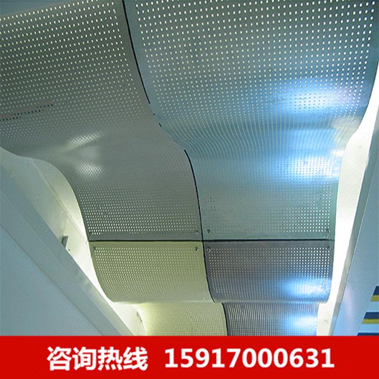 铝合金外墙装饰板 铝质冲孔板 铝扣板 1200 300 厂家直销办公室