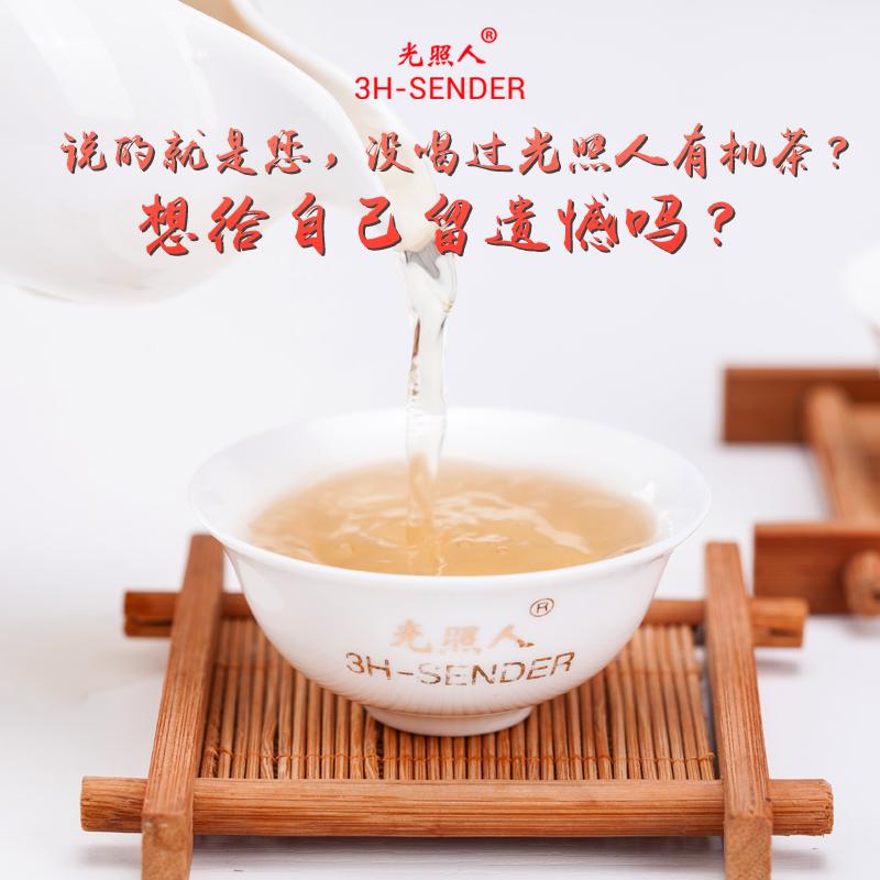 680D YT 光照人有机茶铁观音礼盒装一级茶叶浓香型乌龙茶