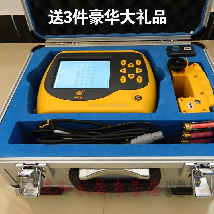 康科瑞KON-RBL(D)钢筋位置测定仪/扫描/检测保护层厚度测量检测仪