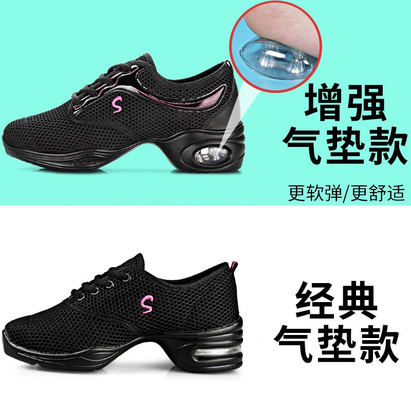 优美妮2019秋季广场舞鞋中跟舞蹈女软底网面透气成人水兵舞跳舞鞋