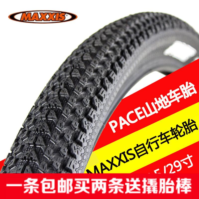 瑪吉斯山地車外胎26*1.95自行車輪胎27.5寸越野防刺耐磨PACE M333