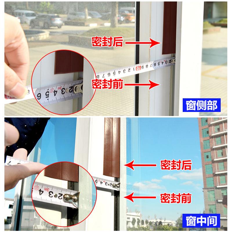 门底密封条 玻璃门窗背胶自粘防风条 门缝门框隔音防尘挡风条