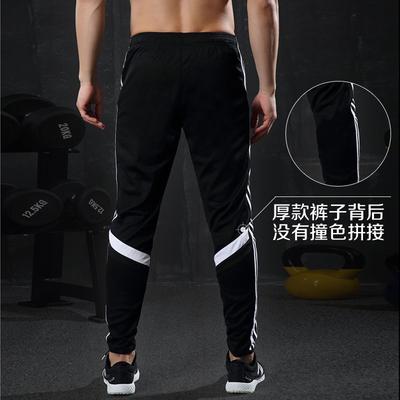 小脚运动裤男士收口小腿裤春夏薄款快干高弹力跑步健身足球训练裤