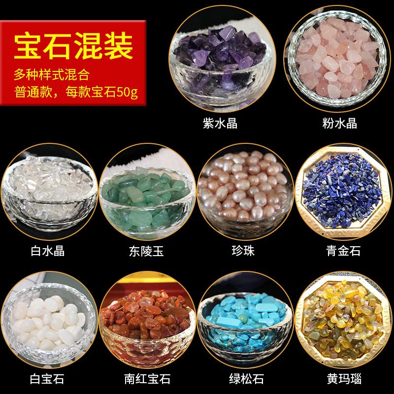 佛教供曼扎七宝石装藏天然水晶供佛修曼茶盘蜜蜡绿松石白黄粉水晶