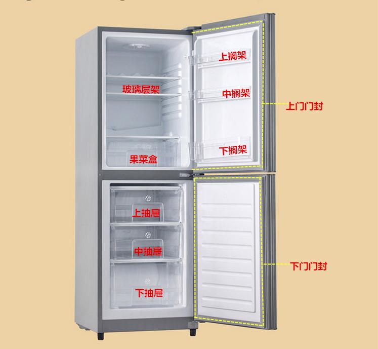 伊萊克斯冰箱EBM190GTA、EBM210GTA專用冷凍室抽屜 原廠配件