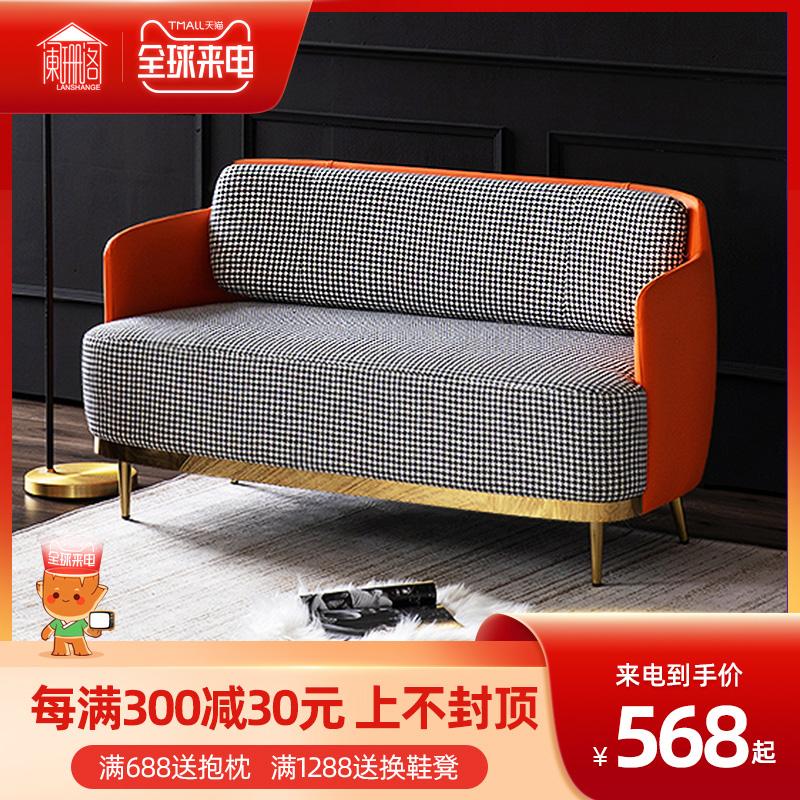 人三人创意皮艺小沙发