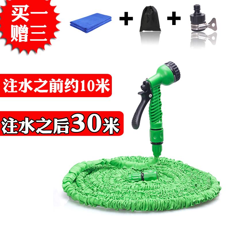 洗车水枪浇花神器家用花园浇菜高压水枪喷头伸缩水管软管套装工具