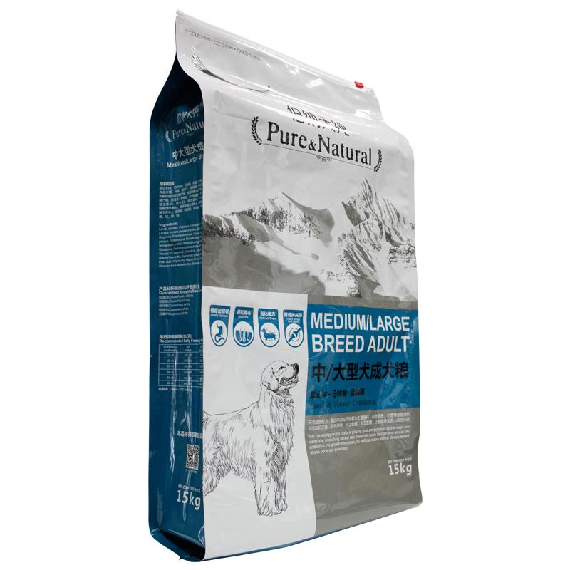 伯纳天纯无谷狗粮 中大型成犬粮15kg 金毛拉布拉多进口配方天然粮