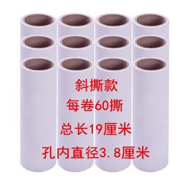 粘毛器大号粘尘纸10/16/19CM厘米滚筒粘毛替换纸芯斜撕粘纸滚除尘