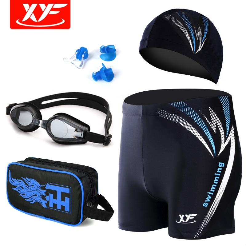 鑫嶽豐男士游泳五件套裝游泳裝備男時尚平角加大碼加肥游泳褲泳衣