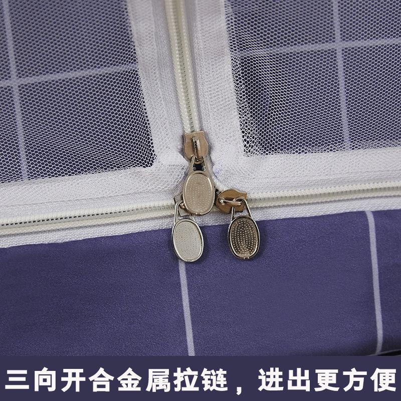 床 0.9m 学生宿舍蚊帐床燎体式上铺寝室下铺带遮光两用含支架 lus