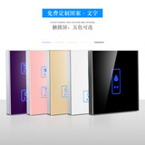 86 touch intelligent home household wall switch panel glass touch sensing capacitive touch switch socket