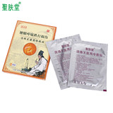 Wound damage stickers, waist and leg pain relief, cold compress plaster, cervical vertebra black plaster