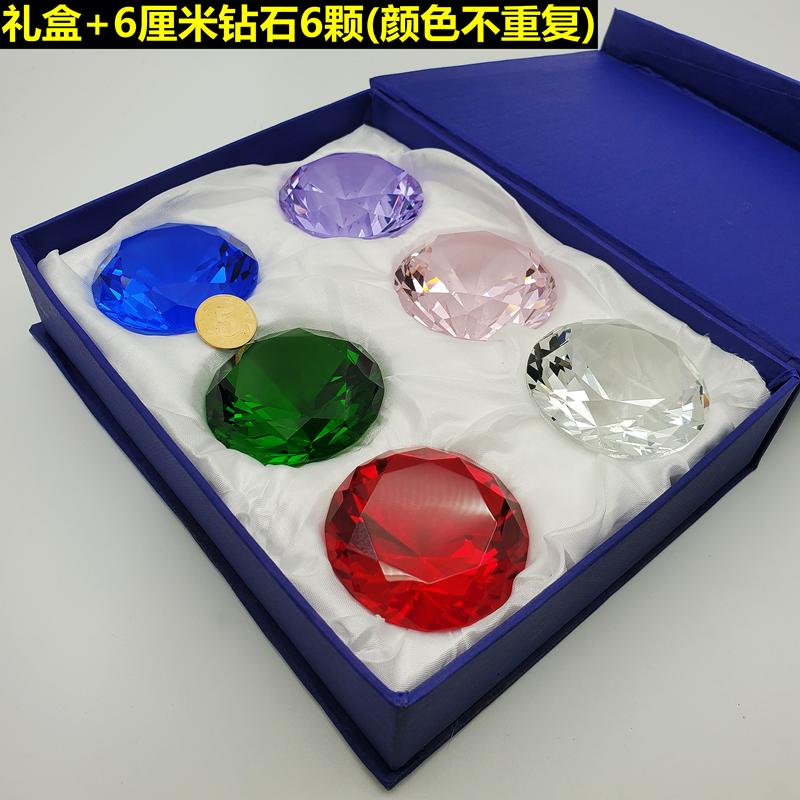 儿童水晶宝石玩具钻石大玻璃七彩塑料男孩女孩百宝箱手工制作材料