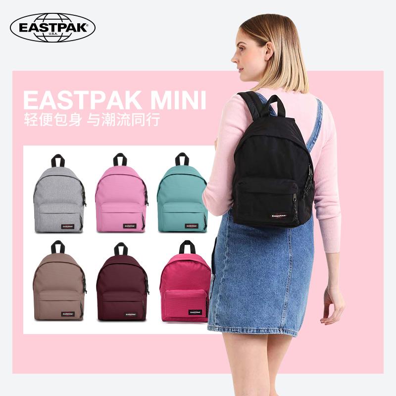 EASTPAK潮牌雙肩包女迷你學生輕便書包男潮流ins風休閒簡約小揹包