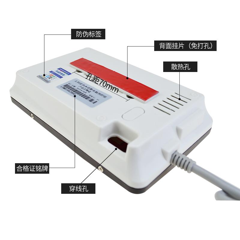 配件 通用型显示屏测控仪 太阳能热水器控制器自动上水仪表全智能
