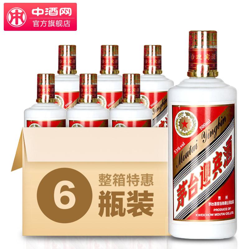 中酒网 贵州茅台53度茅台迎宾酒500mlx6瓶装酱香型白酒整箱老包装