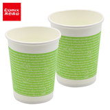 United cups disposable cups thick green home office tea cup cup cold temperature wholesale L301