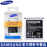Samsung W2015 battery original authentic G9198 big 4 mobile phone EB-BW201BBC large capacity battery 2020 mAh Samsung 2015 mobile phone board original factory