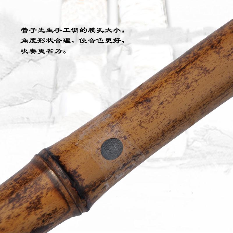大人初学考级乐器 竹笛 管子先生专业笛子五节紫竹笛子演奏级横笛