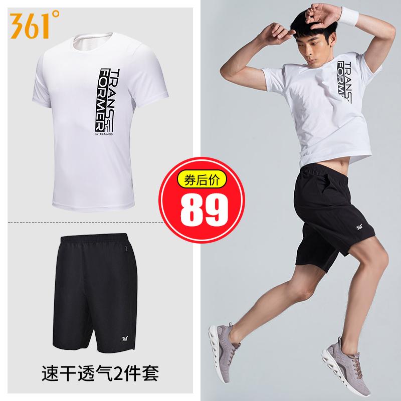 361短袖运动套装男夏季新款速干训练T恤361度跑步上衣短裤健身服