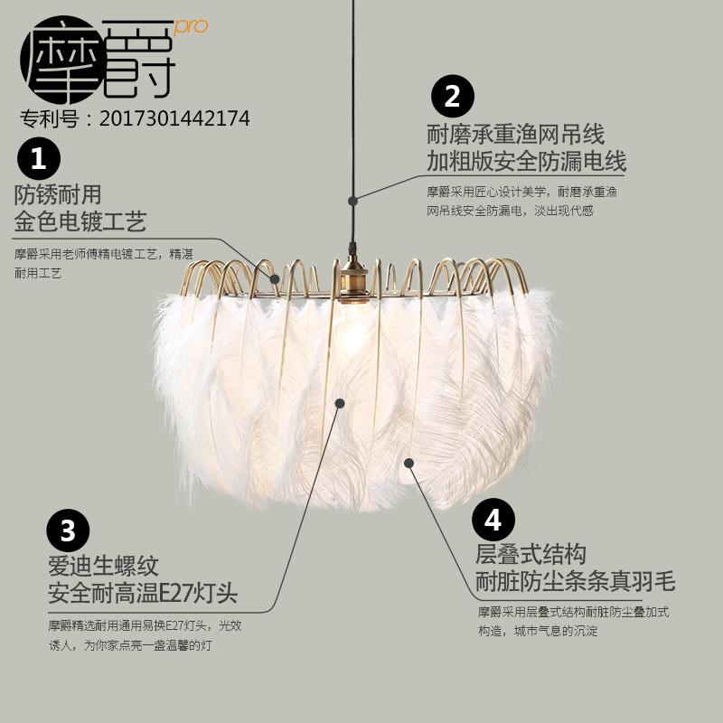 摩爵白色羽毛吊灯北欧现代简约客厅卧室温馨创意个姓儿童房艺术灯
