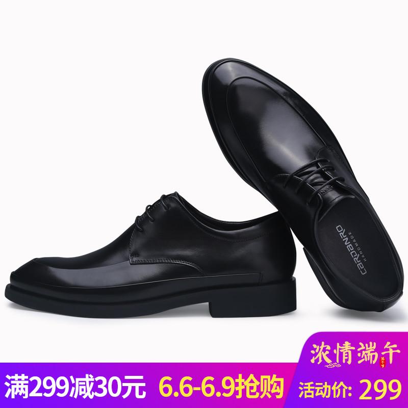 卡丹路男鞋2018秋季商務正裝皮鞋男士黑色經典繫帶德比鞋結婚鞋子