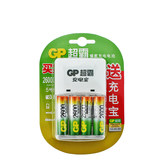 GP Super Rechargeable Battery No. 5 Charging Kit 4 2600 mAh When sending the charger can charge No. 5 No. 7 charge