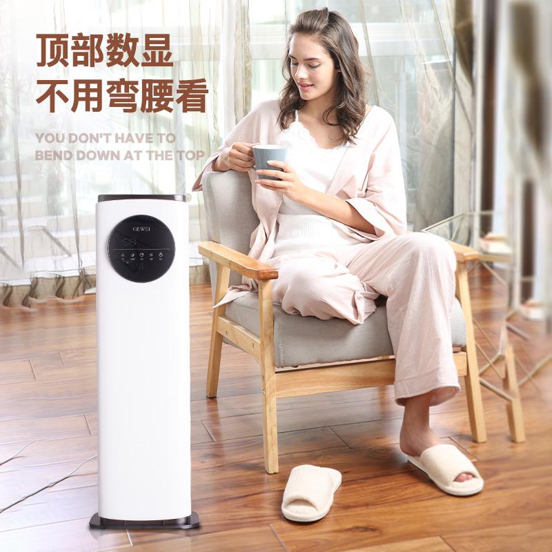 落地式空气加湿器家用静音卧室内孕妇婴儿大容量空调房上加水增湿