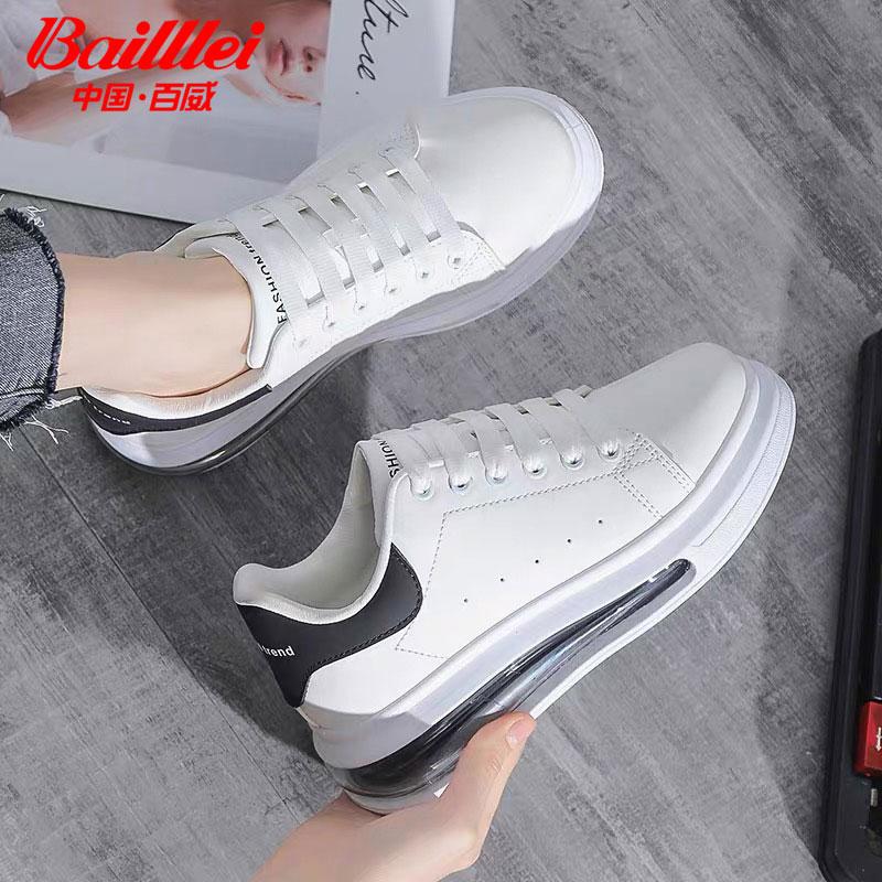春季新款韩版气垫厚底低帮小白鞋女情侣潮流百搭白色板鞋女 2021