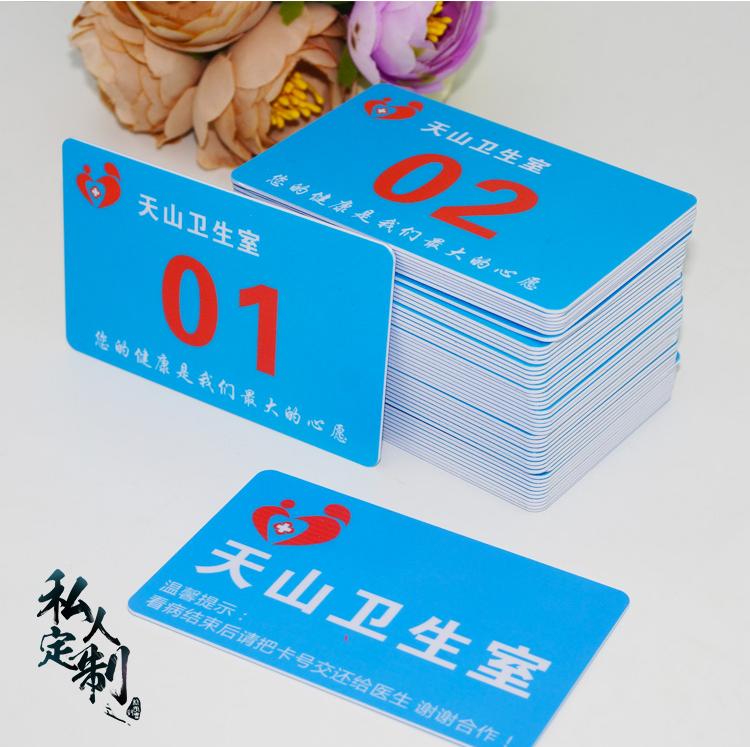 数字卡定制餐厅叫号卡牌车浴室数字编号牌排队叫号卡牌餐桌号码牌