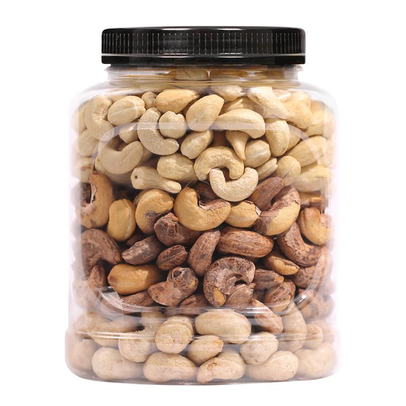 【憨豆熊】带皮大腰果仁500g连罐重新货带皮坚果2罐散装孕妇零食