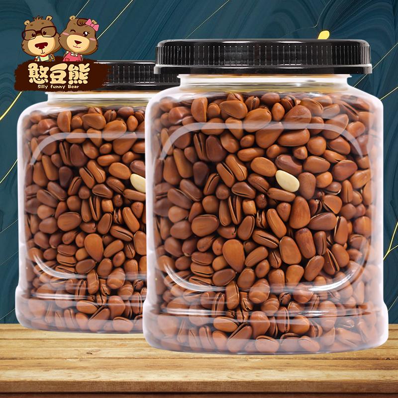 【憨豆熊 开口大松子1000g】野生新货坚果仁手剥散装大颗粒非5斤
