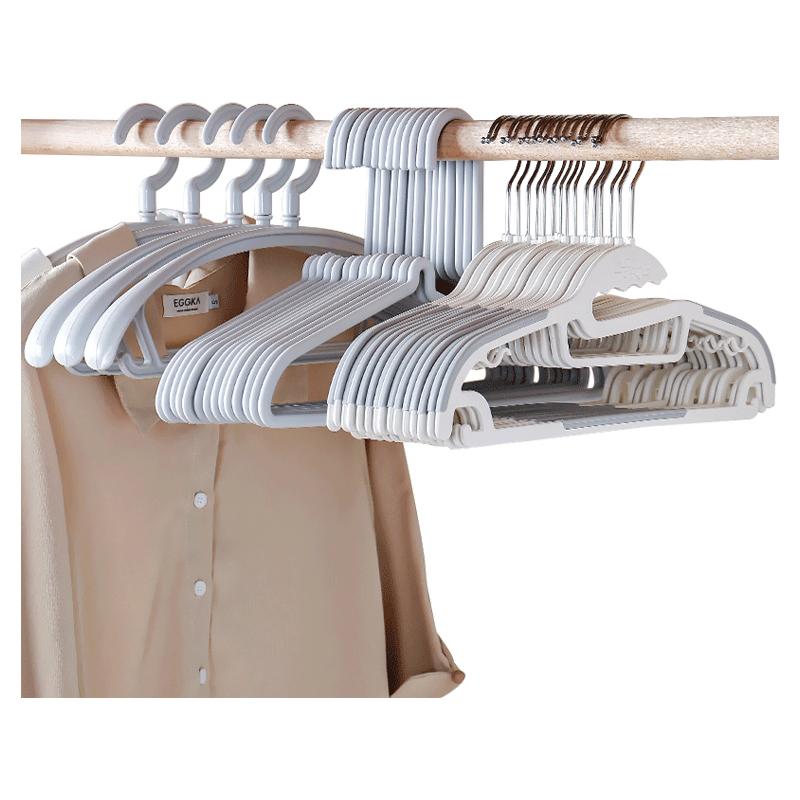 衣架家用塑料无痕多功能防滑衣撑撑子衣挂钩衣柜晾衣服架挂衣架子