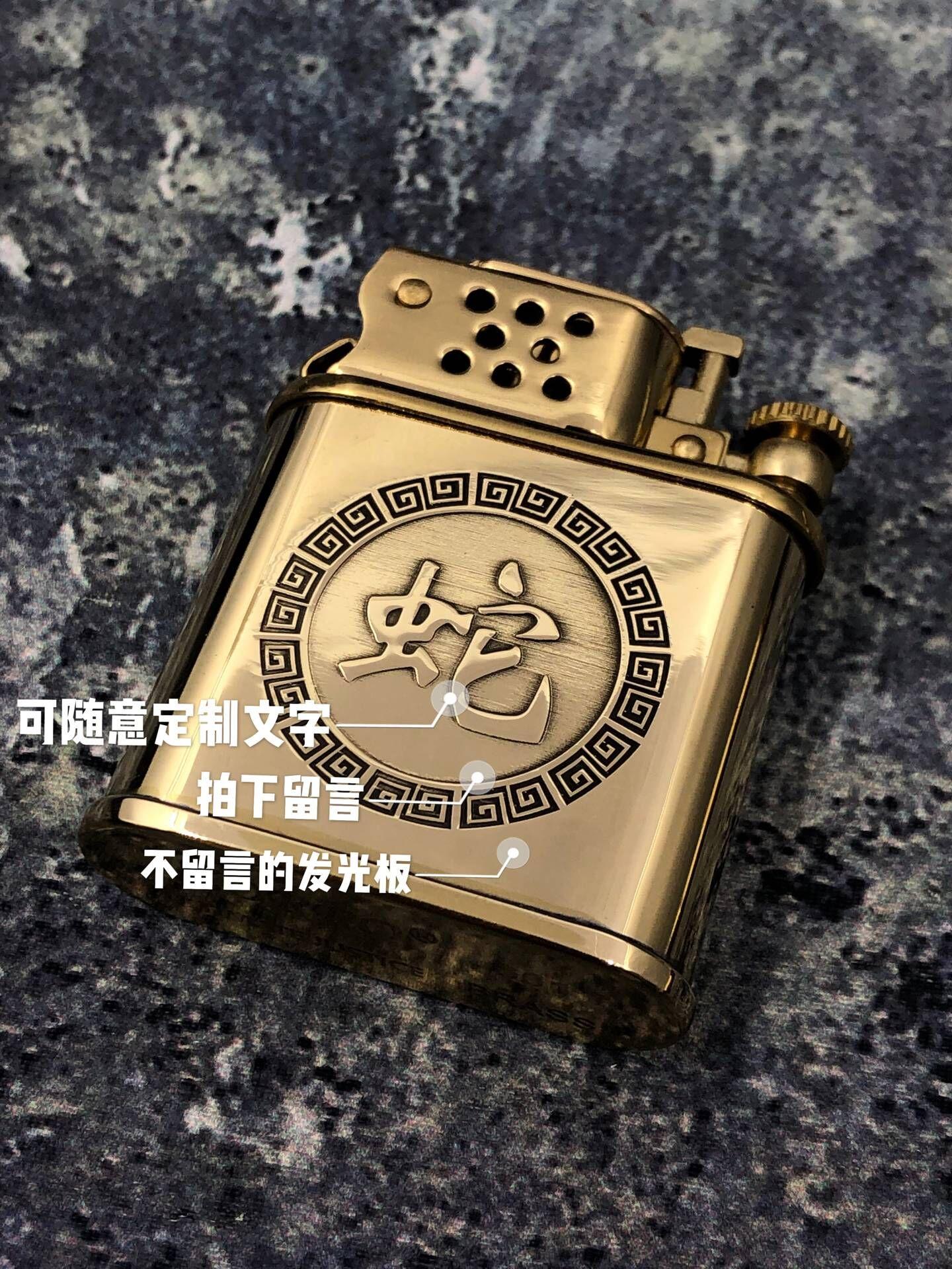 佐罗新款黄铜纯铜561自动弹射式煤油打火机免费刻字定制