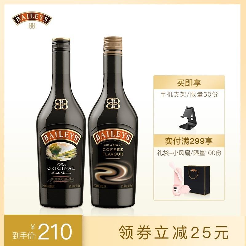 百利baileys甜酒原味750ml+咖啡味700ml基酒组合装奶油配制利口酒