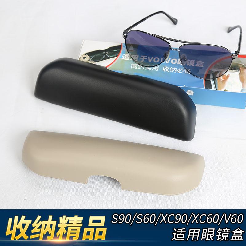 适用沃尔沃XC90眼镜盒XC60太阳镜盒s90眼镜夹V60眼镜盒内饰改装