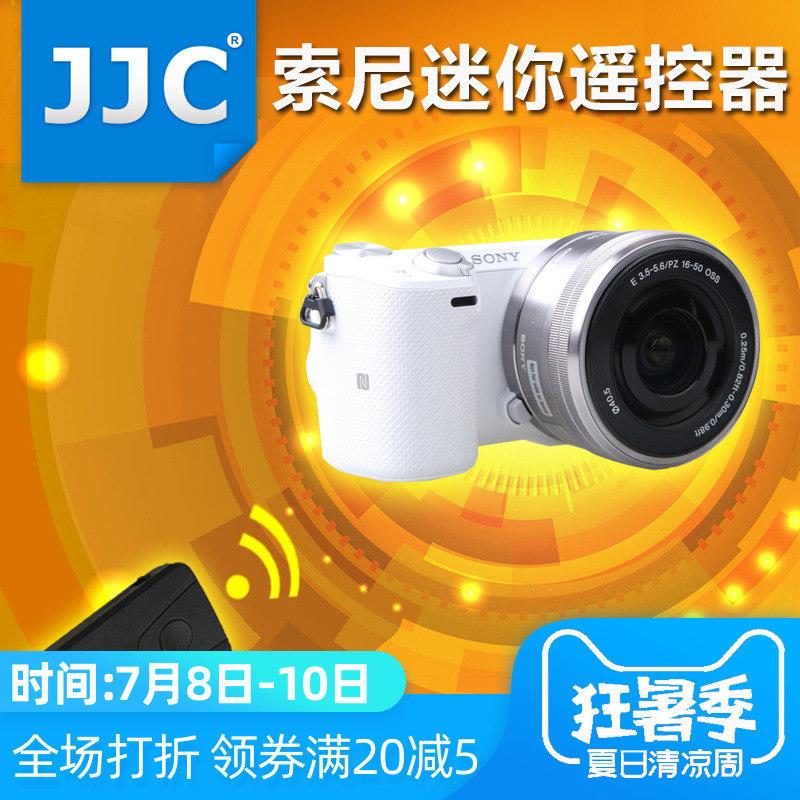 JJC索尼微單自拍無線遙控器NEX 5R 5T A7r s m2 II a6000 a6300l