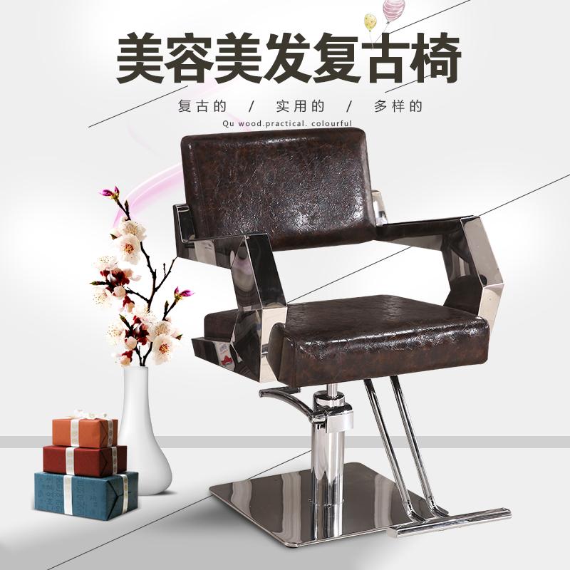 复古理发椅理发店椅子美发店染烫椅剪发椅子发廊实木液压坐椅理容