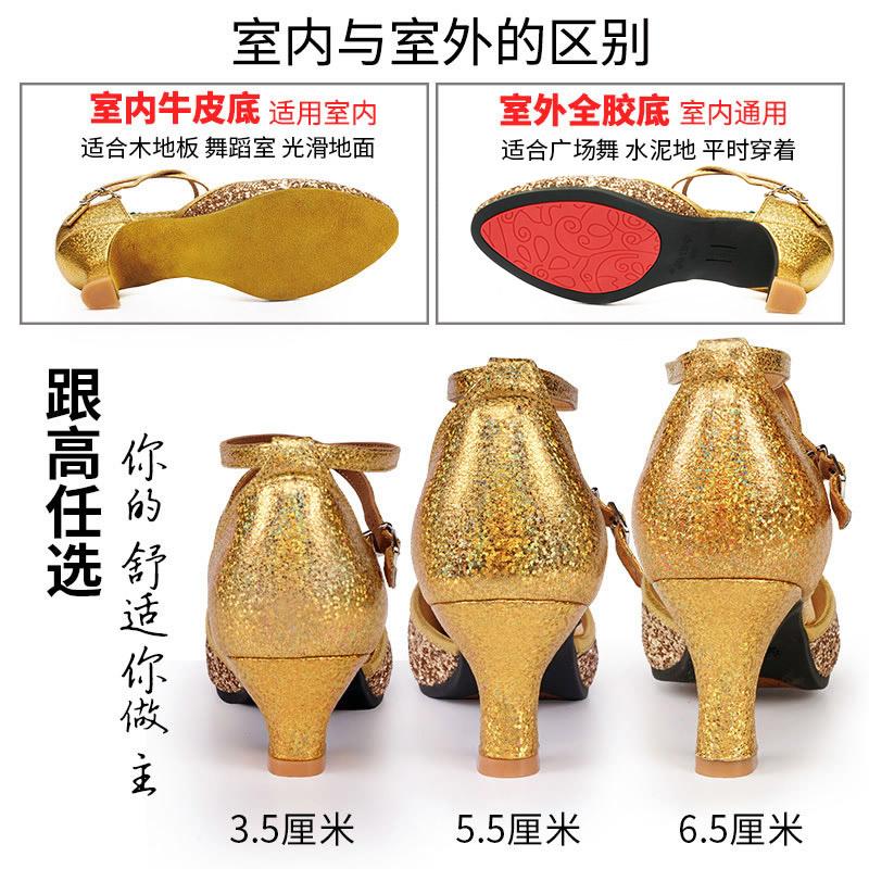 香蜜姿拉丁舞鞋女成人中跟女士舞蹈鞋软底交谊广场舞摩登跳舞女鞋