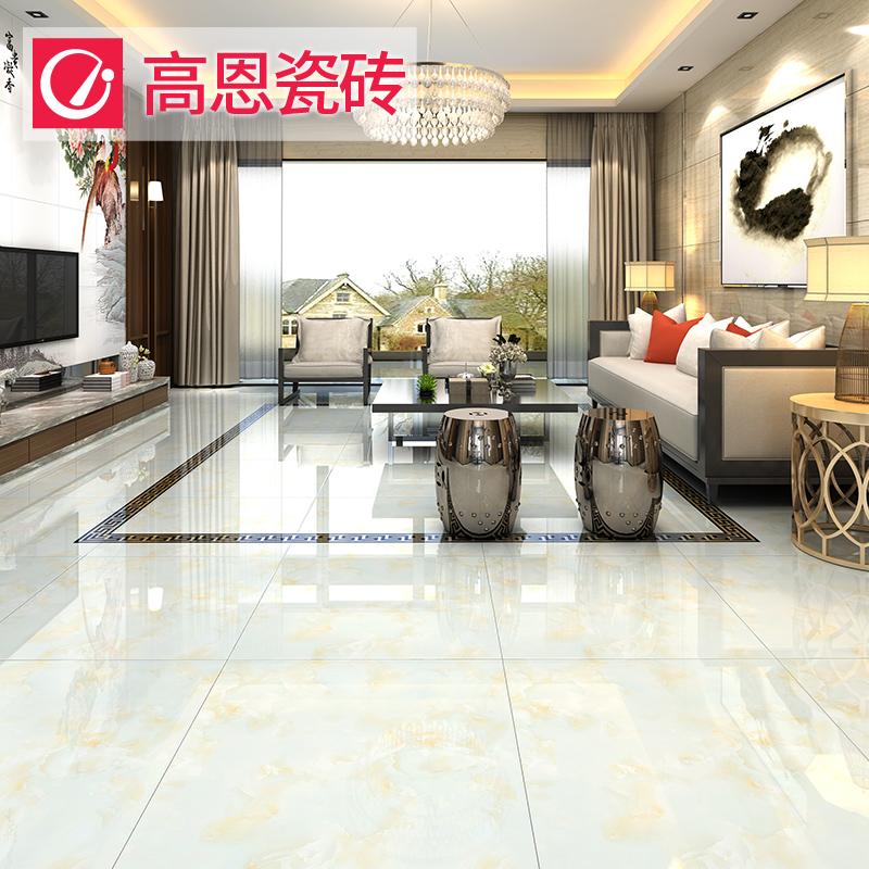 高恩瓷砖 全抛釉墙砖背景地砖800x800地板砖客厅瓷砖防滑耐磨8040